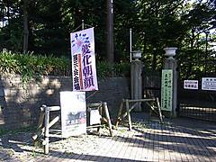 20120821_164426