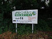 20120904_152322