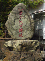 20121022_124756