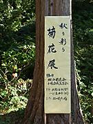 20121026_105423