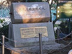 20121208_160700