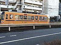 20130316_152401