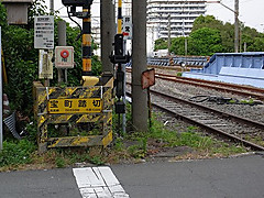 20130527_160946