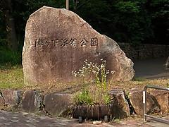20130708_164735