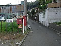 20130822_155405