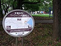 20130910_160451