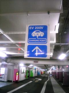 日比谷駐車場で