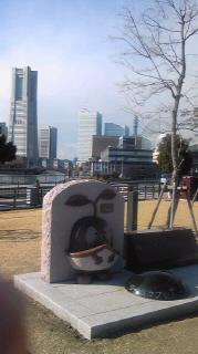 たね丸の碑